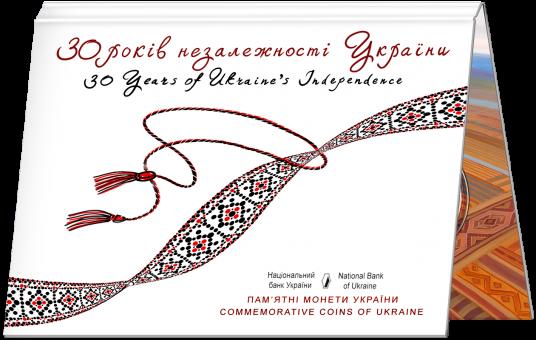 """Буклет до монети """"До 30-річчя незалежності України"""" 5 грн. 2021 року"""