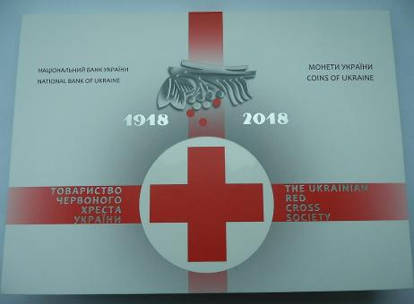 Буклет до монети 100 років утворення Товариства Червоного Хреста України 2018 року