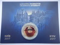 Буклет до монети Пісенний конкурс `Євробачення-2017` 2017 року