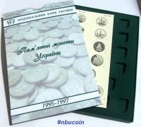 Планшет для хранения монет НБУ 1995-1997рр, футляр для монет