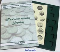Планшет для хранения монет НБУ 1998-1999рр, футляр для монет