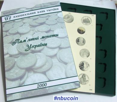 Планшет для зберігання монет НБУ 2000р, футляр для монет