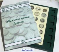 Планшет для зберігання монет НБУ 2004р., футляр для монет