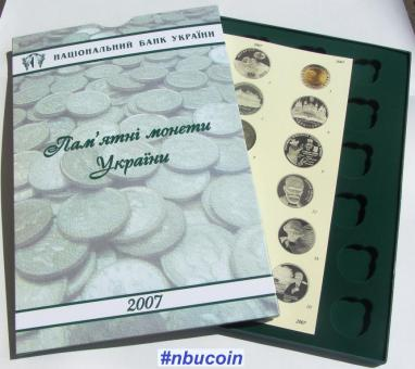 Планшет для зберігання монет НБУ 2007р., футляр для монет