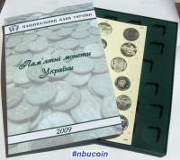 Планшет для зберігання монет НБУ 2009р., футляр для монет
