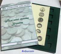 Планшет для хранения монет НБУ 2010г., футляр для монет