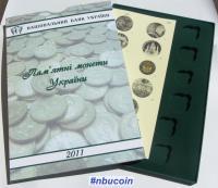 Планшет для хранения монет НБУ 2011г., футляр для монет