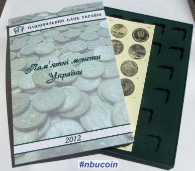 Планшет для зберігання монет НБУ 2012р., футляр для монет