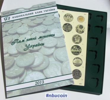 Планшет для зберігання монет НБУ 2013р., футляр для монет