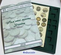 Планшет для хранения монет НБУ 2014г., футляр для монет