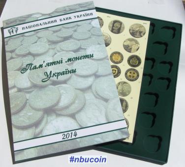 Планшет для зберігання монет НБУ 2014р., футляр для монет
