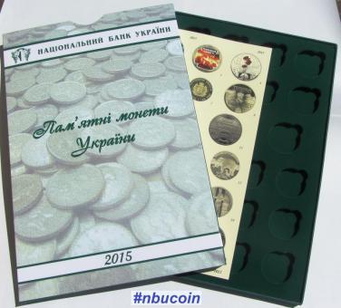 Планшет для зберігання монет НБУ 2015р., футляр для монет