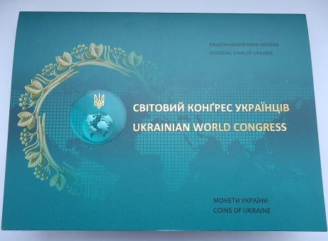 Буклет до монети 50 років Світовому конгресу українців 2017 року