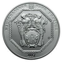 """Пам'ятна медаль """"100 років від дня заснування Українського державного банку"""""""