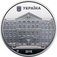 """Пам'ятна медаль """"Національний університет біоресурсів і природокористування України"""""""
