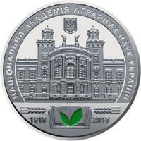 """Пам'ятна медаль """"100 років Національній академії аграрних наук України"""""""