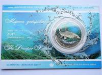Буклет до монети Марена дніпровська 2018 року