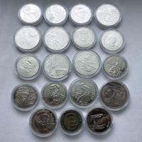 Річна підбірка 2009 року, всі 19 монет
