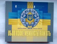 "Набор ""Монеты Украины 2019 года"""