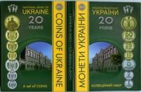 Набір «20 років НБУ» (2011)
