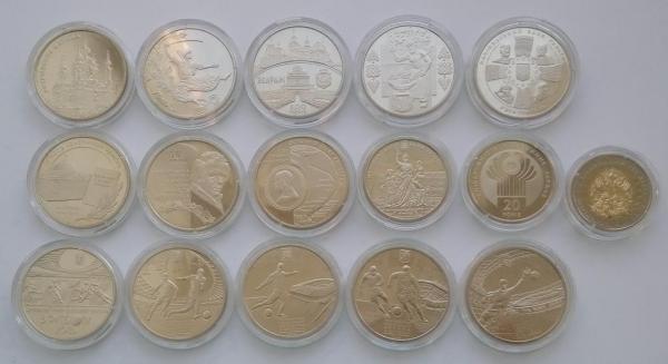 Годовая подборка 2011 года, все 16 монет