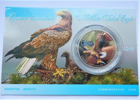 Буклет до монети Орлан-білохвіст 2019 року