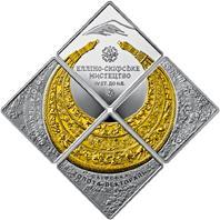 """Набор серебряных монет """"Пектораль"""" 4шт по 10 грн."""