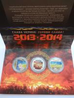 """Буклет до 3-х монет з серії """"Героям Майдану"""" 2015 року"""