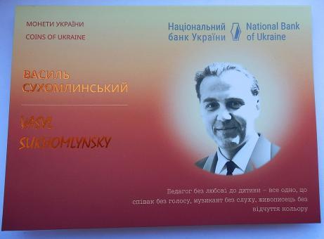Буклет до монети `Серце віддаю дітям`(до 100-річчя від дня народження В. О. Сухомлинського) 2018 року