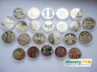 Річна підбірка 2020 року, Всі монети - 23 шт.