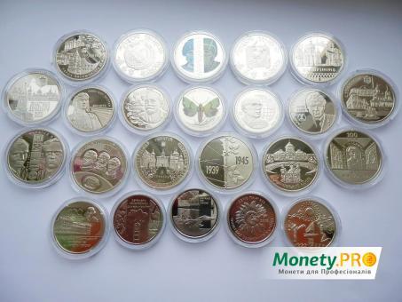 Годовая подборка 2020 года, Все монеты - 23 шт.