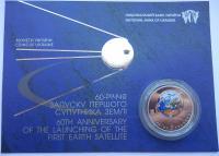 Буклет до монети 60-річчя запуску першого супутника Землі 2017 року