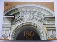 Буклет до монети 150 років Національному академічному театру опери та балету України ім. Т.Г.Шевченка 2017 року