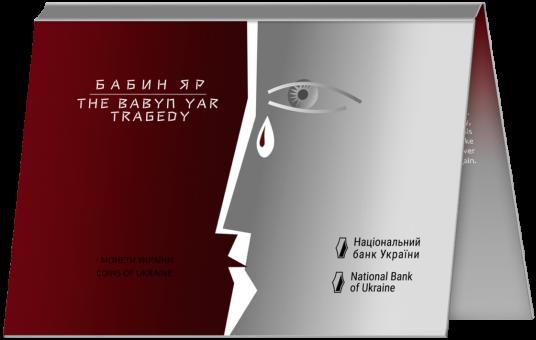 """Буклет до монети """"80-ті роковини трагедії в Бабиному Яру"""" 5 грн. 2021 року"""