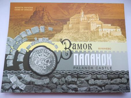 Буклет до монети Замок Паланок 2019 року
